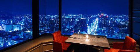 広島の夜景デート