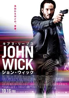 j_poster2.jpg